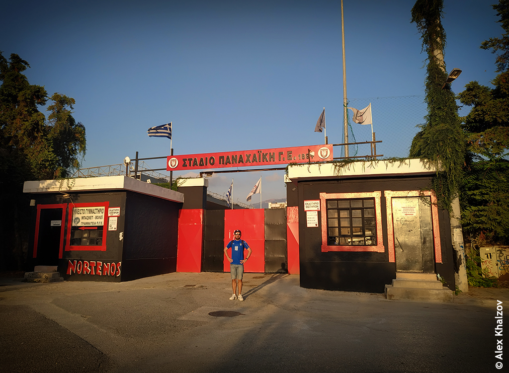 стадион Костаса Давоурлиса