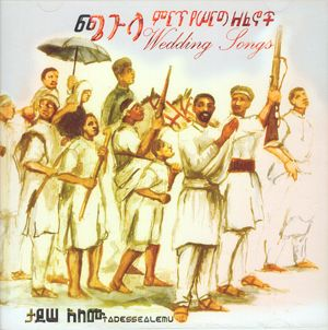 My Passion For Ethiopian Music Tadesse Alemu Wedding Songs