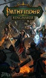 pathfinder kingmaker 4615112 - Pathfinder Kingmaker Update v1.0.10-CODEX