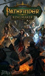 Pathfinder Kingmaker Update v1.0.10-CODEX - Download last GAMES FOR PC ISO, XBOX 360, XBOX ONE, PS2, PS3, PS4 PKG, PSP, PS VITA, ANDROID, MAC