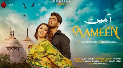 Karan Sehmbi Aameen full song lyrics | Latest Punjabi Songs