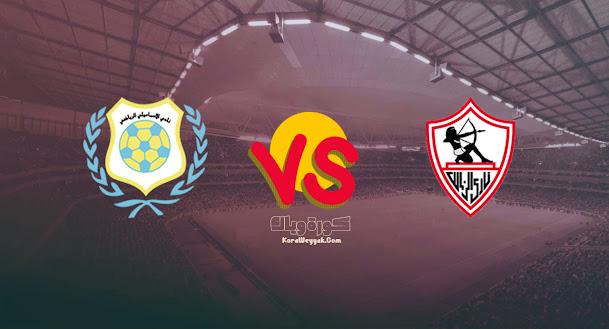 نتيجة مباراة الإسماعيلي والزمالك بتاريخ 14-08-2021 في الدوري المصري