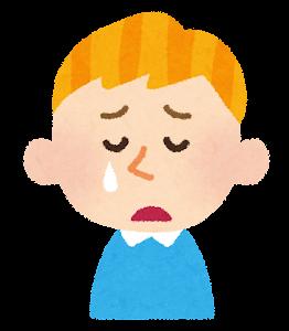 白人の男の子の表情イラスト「泣き顔」