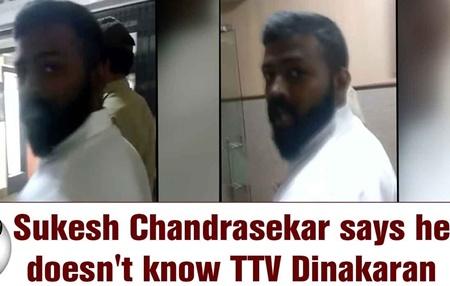EC bribery case: Sukesh Chandrasekar says he doesn't know TTV Dinakaran