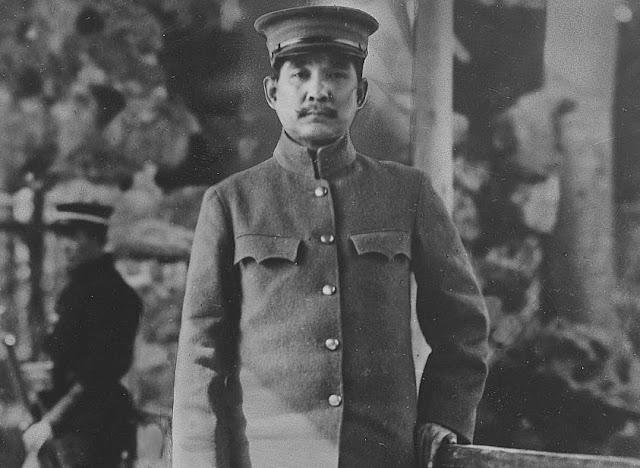 Nasionalisme di Tiongkok berkembang pada abad XIX. Tujuan nasionalisme Tiongkok adalah membentuk kesatuan negara Tiongkok di bawah pemerintahan yang kuat. Konsep nasionalisme Tiongkok didasarkan pada San Min Chu I (Tiga Sendi Kedaulatan Rakyat) yang dicetuskan oleh Sun Yat Sen. Konsep ini terdiri atas nasionalisme, demokrasi, dan sosialisme.
