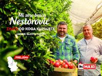 http://www.advertiser-serbia.com/istaknuti-komunikacijski-projekti-2018-mccann-beograd-i-um-beograd-znate-od-koga-kupujete-za-maxi-delez-srbija/