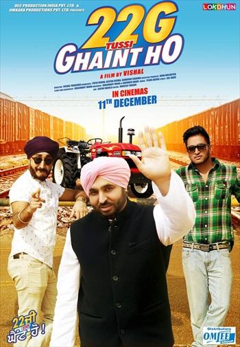 22g Tussi Ghaint Ho 2016 Punjabi Movie Download