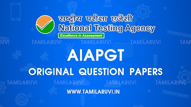 AIAPGT  All Subject Original Question Paper