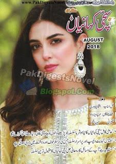 Sachi Kahaniyaan Digest August 2018 Pdf Free Download