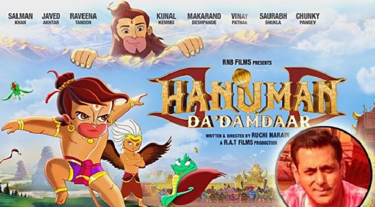 Hanuman Da' Damdaar Full Movie Download