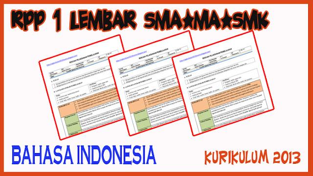RPP 1 Lembar Bahasa Indonesia SMA Tahun Ajaran 2020/2021