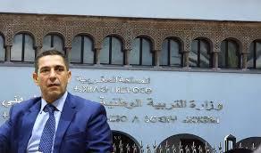 أمزازي يستدعي زعماء النقابات التعليمية الاكثر تمثيلية يوم غد الثلاثاء