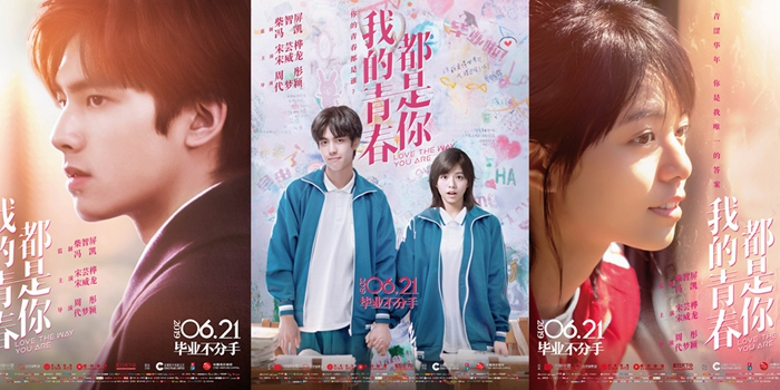 Love The Way You Are (2019) 20190605111218846