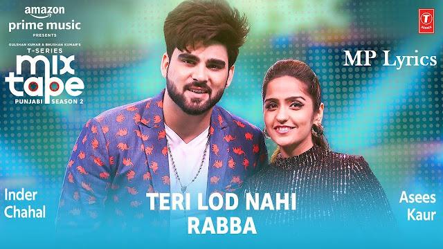 Teri Lod Nahi-Rabba (T-Series Mixtape Punjabi 2) Inder Chahal
