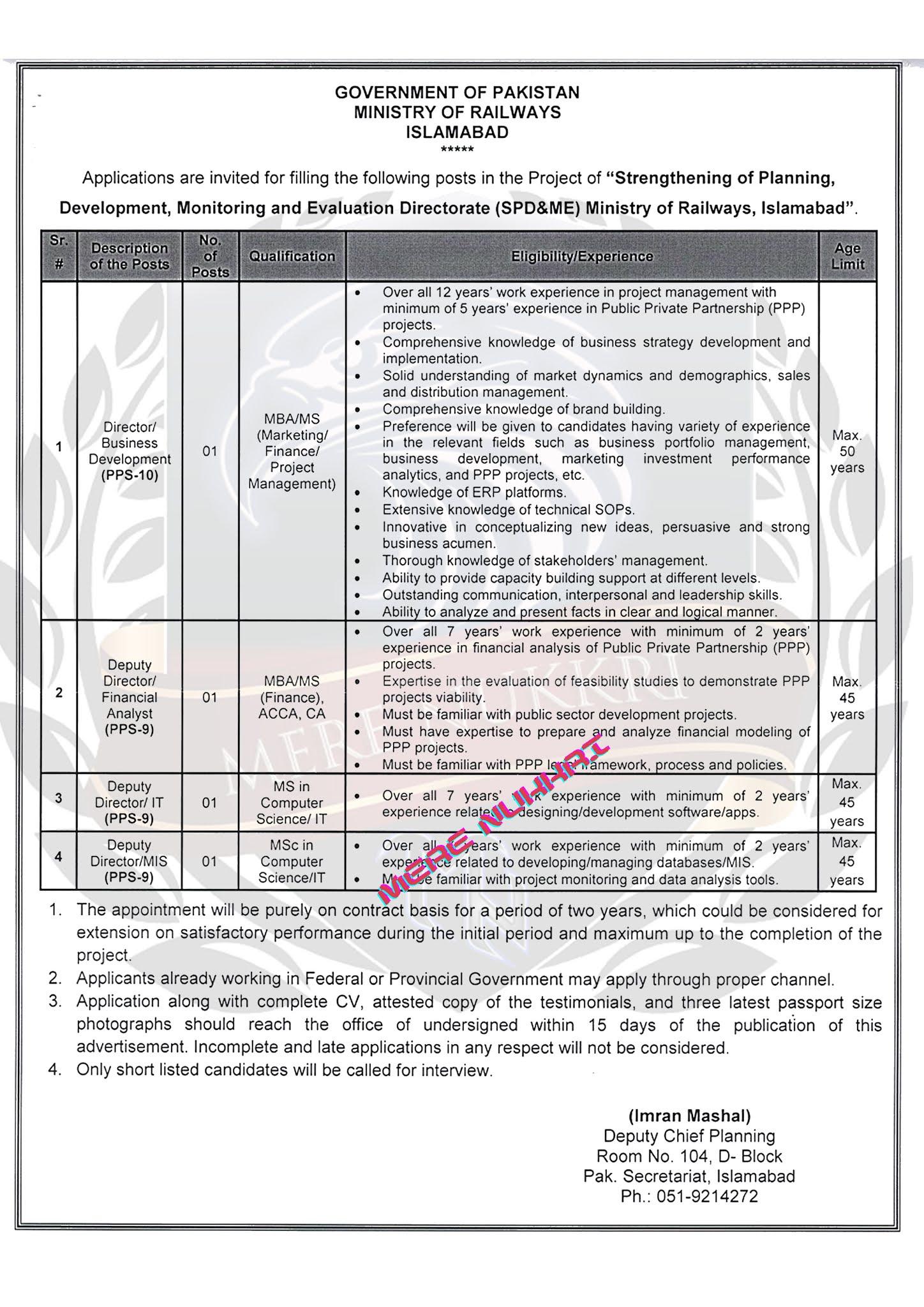 Latest jobs in Pakistan- Ministry of Railways Islamabad Latest Jobs 2021- New Jobs in Pakistan Railway
