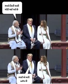 Modi and Trump Gujarati chutkule