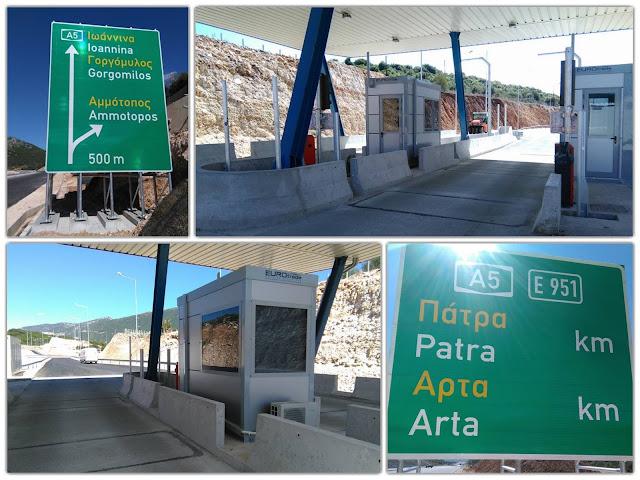 Ήπειρος: ΙΟΝΙΑ ΟΔΟΣ - Τοποθετούνται πινακίδες και διόδια,στην περιοχή της Ηπείρου