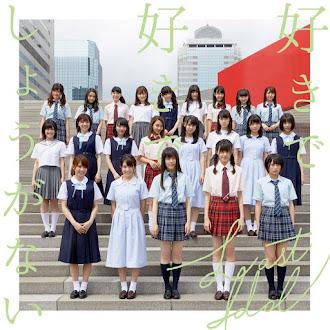 [Lirik+Terjemahan] Last Idol - Suki de Suki de Shouganai (Mau Bagaimana Lagi Kalau Suka)