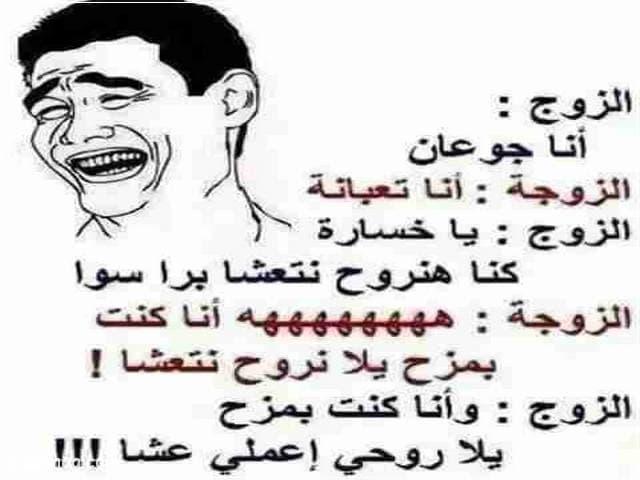 بوستات مضحكة عن البنات 15 | Funny posts about girls 15