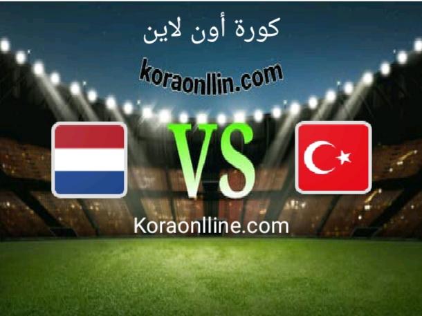 مباراة تركيا مع هولندا