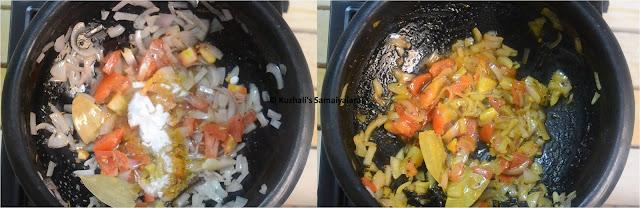 KUMBAKONAM KADAPPA RECIPE/KADAPA RECIPE/SIDE DISH FOR IDLY DOSA /THANJAVUR SIDE  KADAPA RECIPE