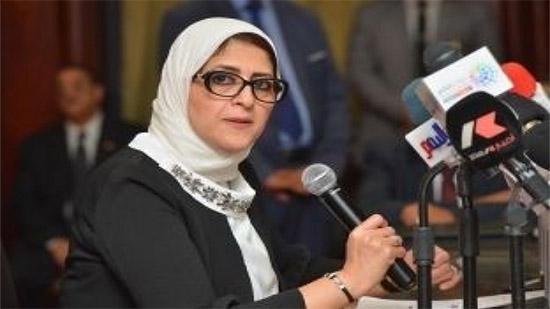 وزيرة الصحة تواجه مشاكل بشأن إهانة صيادلة مصر