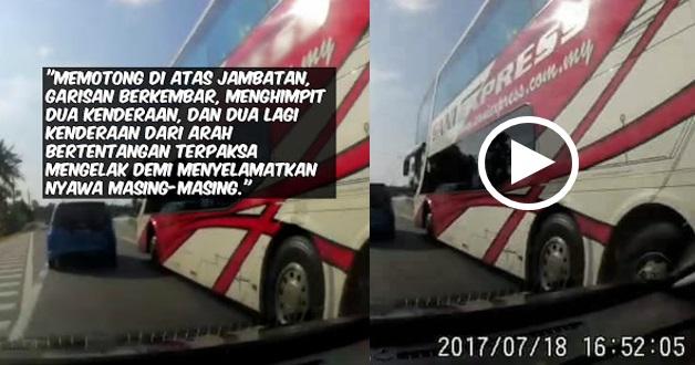 'Bas Hebat, Ada GPS, Wifi Bagai Tapi Sayangnya Pemandu Tak Berhemah' - Netizen Mahu Pemandu Bas Diambil Tindakan Kerana Bawa Macam Pelesit