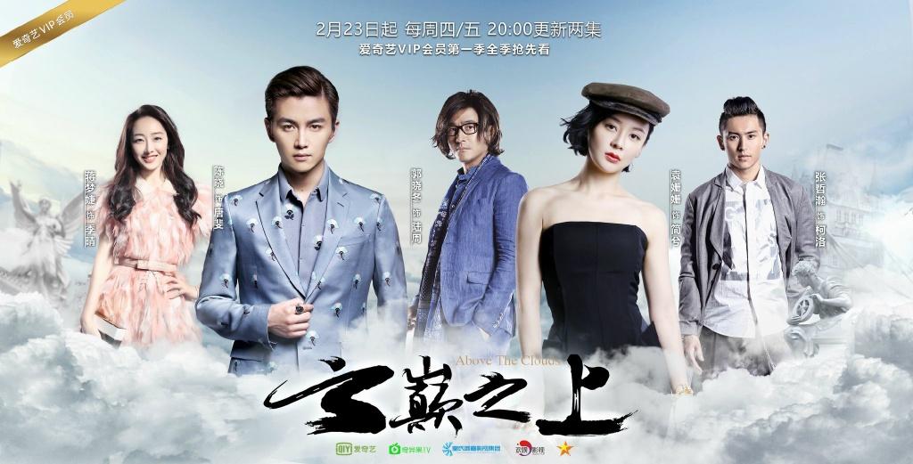 2017 Chinese Drama Recommendations DramaPanda