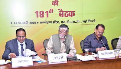 181st Meeting of ESI Corporation Held in New Delhi