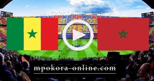 مشاهدة مباراة المغرب والسنغال بث مباشر كورة اون لاين 09-10-2020 مباراة ودية