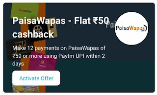 PaisaWapas app Paytm offer