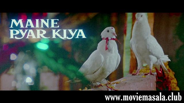 Super Star Salman Khan Hindi First Film Kiss नहीं करने की कसम