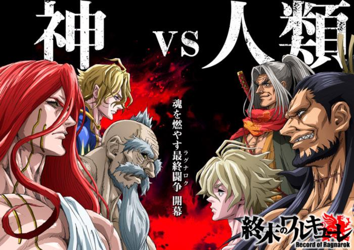 Shuumatsu no Valkyrie anime - poster