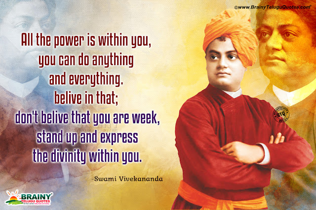 Swami Vivekananda Latest English Quotes, Swami Vivekananda Quotes Wallpapers, Swami Vivekananda best English Wallpapers, Swami Vivekananda awesome Wallpapers in English