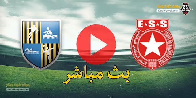 نتيجة مباراة النجم الساحلي والمقاولون العرب اليوم 6 يناير 2021 في كأس الكونفيدرالية الأفريقية