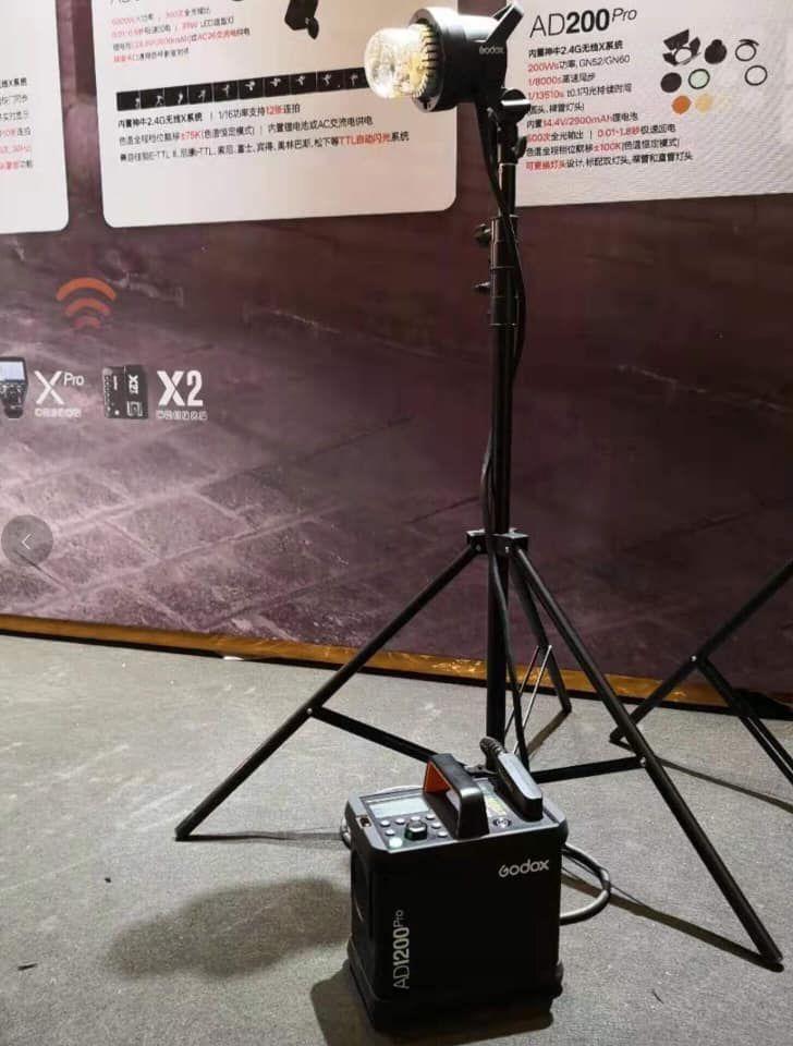 Godox AD1200 Pro на стойке