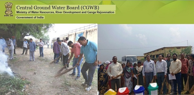 Central Ground Water Board (CGWB) Recruitment 2020