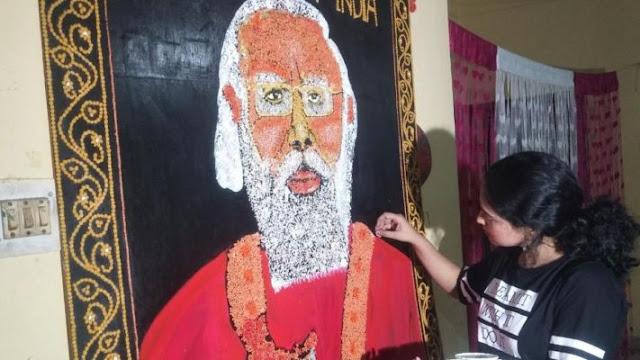 PM मोदी के जन्मदिन पर फैन ने दिया खास तोहफा, अनाज से बनाई तस्वीर
