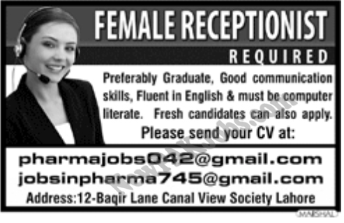 New jobs Opportunities for Female Receptionist