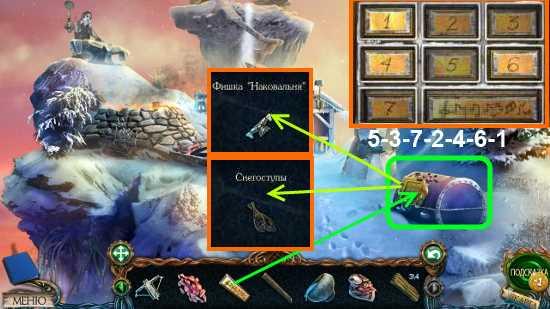 кнопку на место, играем мелодию, забираем фишку наковальни и снегоступы в игре затерянные земли 3