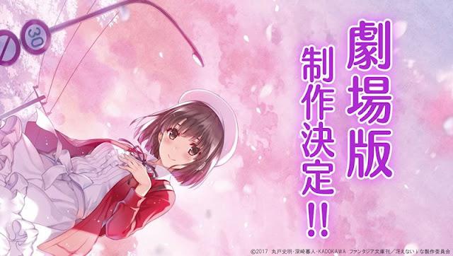 Anime Saekano Mendapatkan Movienya!!!