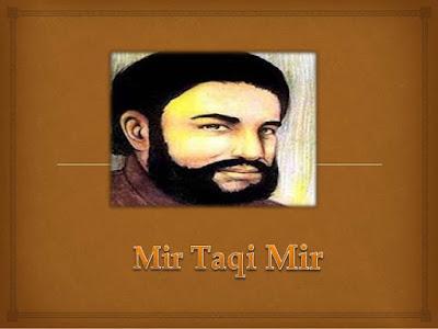 Mir Taqi Mir Shayari in Hindi