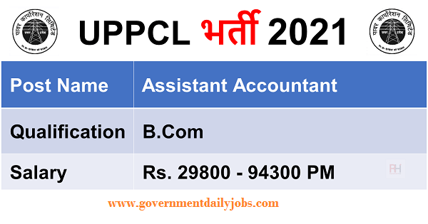 UPPCL Assistant Accountant Jobs 2021