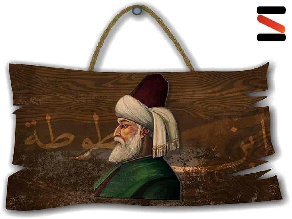 ابن بطوطة الرحالة العربي الشهير