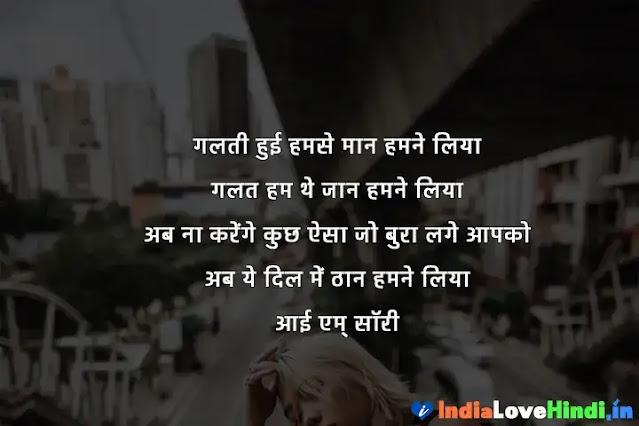 mafi quotes in hindi