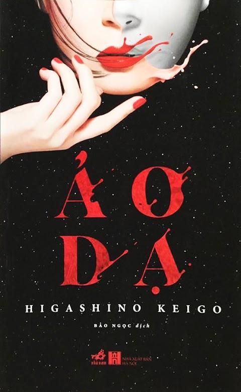 [Free] Truyện audio trinh thám, kinh dị: Ảo Dạ- Higashino Keigo (Trọn bộ)