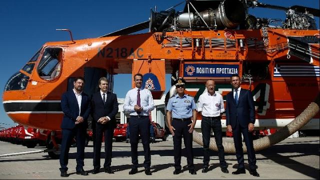 """20 πυροσβεστικά οχήματα δώρησε η εταιρεία """"Παπαστράτος"""" στο Πυροσβεστικό Σώμα Ελλάδας"""
