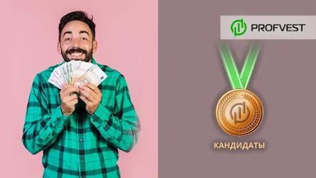 Кандидаты: Coin Box, Dant Finance!