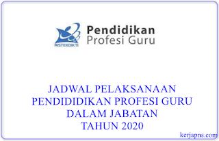 jadwal PPGJ tahun 2020