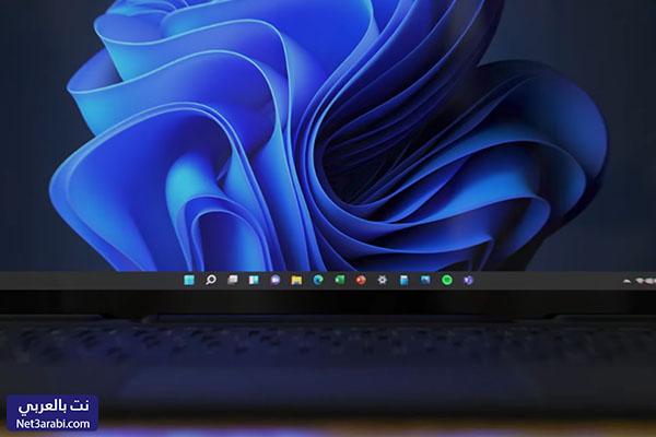 تحميل برنامج PC Health Check لمعرفة توافق الجهاز مع ويندوز 11